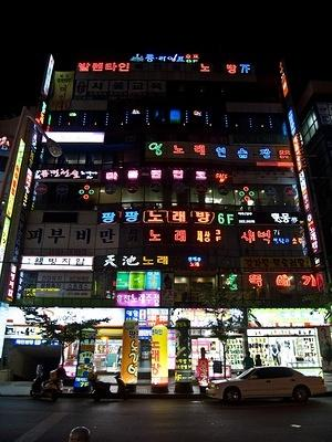 Multistory businesses in Gimhae