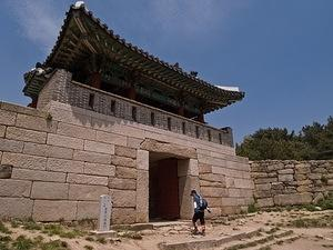 South Gate of Geumjeongsanseong