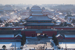 The Forbidden City, viewed from Jingshan Hill to the north