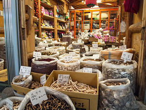 Mushrooms and herbs for sale